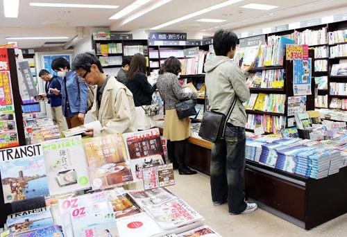 Vài nét về văn hóa đọc sách của người Nhật