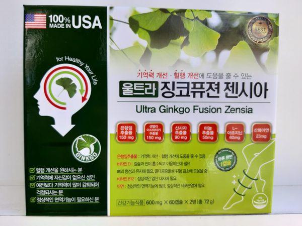 Thuốc bổ não Binkgo Hàn Quốc